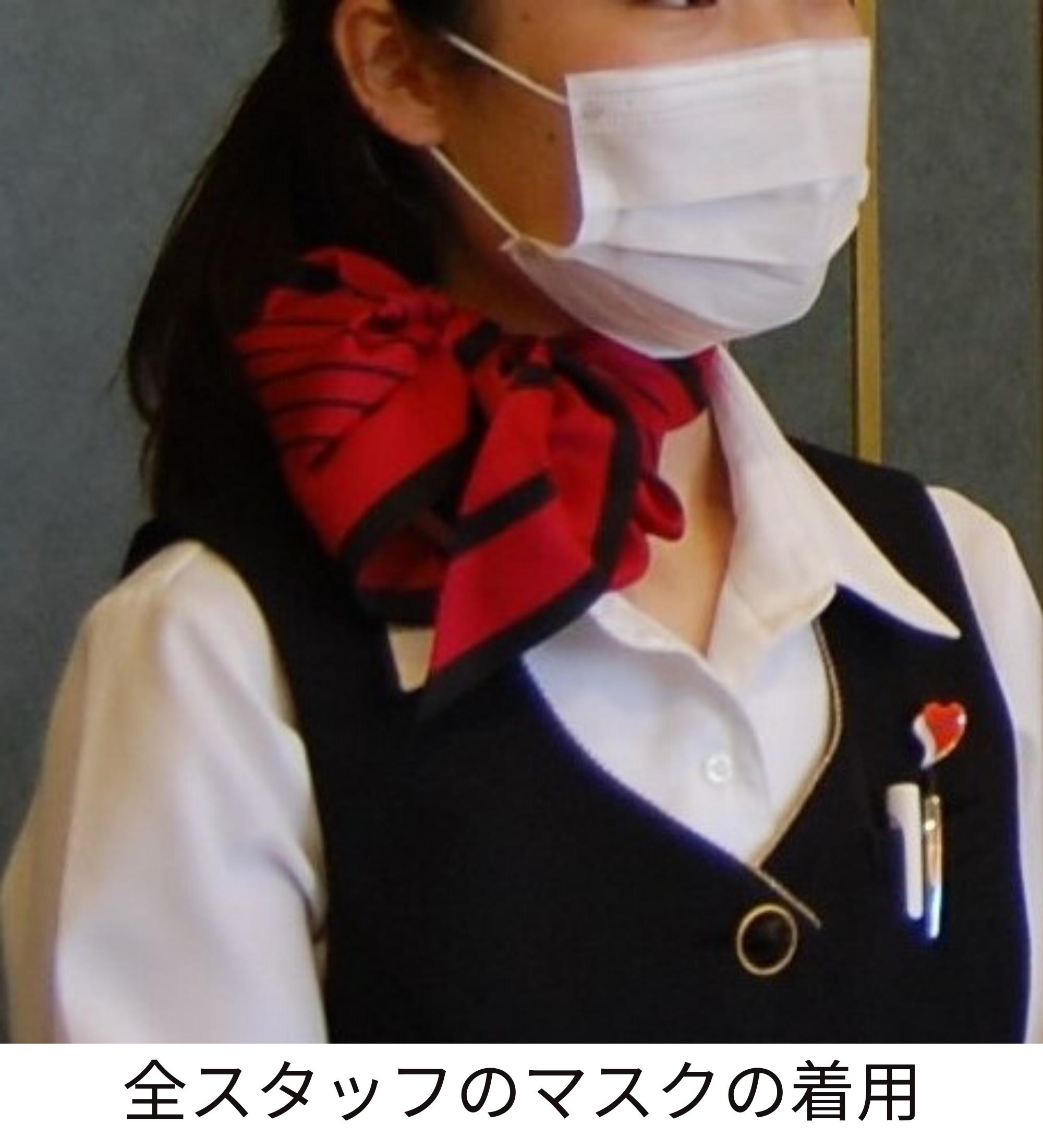 全スタッフのマスクの着用